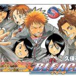 La serie de manga Bleach