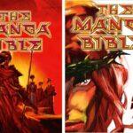 La visita guiada, Biblias en comic en Silos