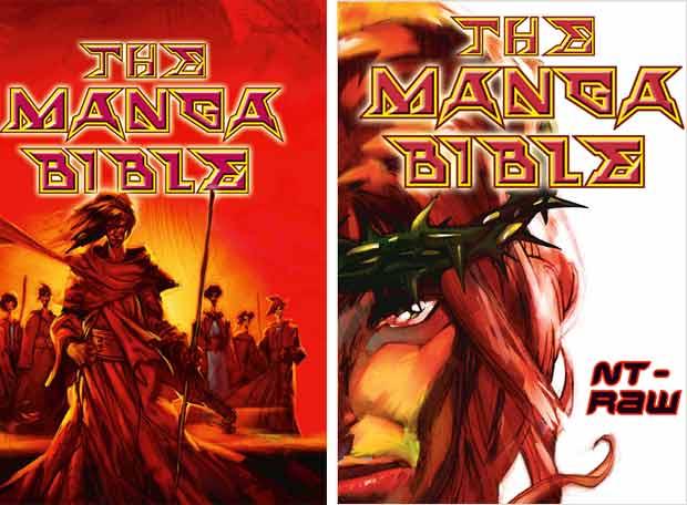 Biblia Manga