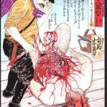 Suehiro Maruo, mangaka de culto erotico