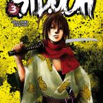Sidooh, manga de samurais