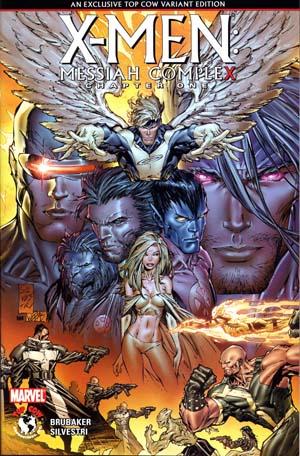 X-Men Complejo de Mesias portada 2