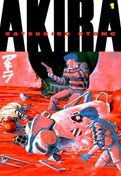 Portada de Akira