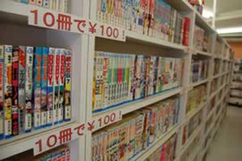 Libreria en Japon