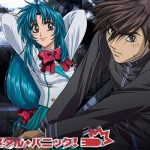 Zac Efron en Full Metal Panic