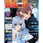 B's Log de Planeta DeAgostini, revista de manga