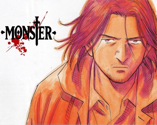 Monster Edicion Kanzeban