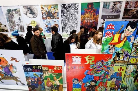 Festival del Comic de Angulema